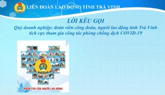 Lời kêu gọi Quý doanh nghiệp; đoàn viên công đoàn, người lao động tỉnh Trà Vinh tích cực tham gia công tác phòng chống dịch COVID-19