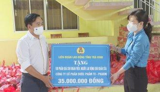 Liên đoàn Lao động tỉnh Trà Vinh: Thăm, tặng quà cho đoàn viên, người lao động tại một số doanh nghiệp trên địa bàn TP. Trà Vinh và huyện Châu Thành